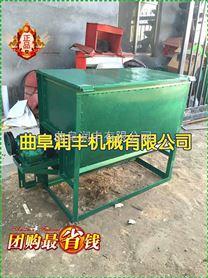 卸料快的饲料搅拌机 高浪混料搅拌机 环保饲料混合机