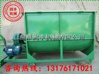 家用混合饲料搅拌机 塑料颗粒制粒机 肥料混料机