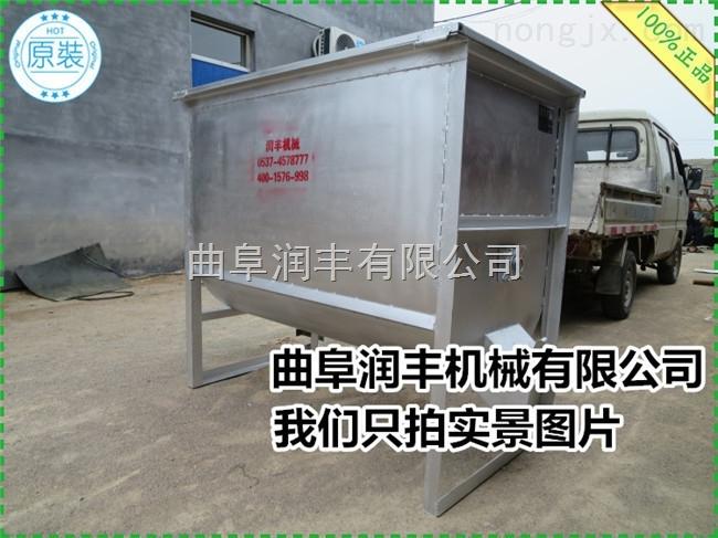 猪饲料混料搅拌机 1000斤干粉搅拌机 卧式混料机