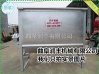 养殖户用饲草搅拌机 2吨牛羊混合机匀质机