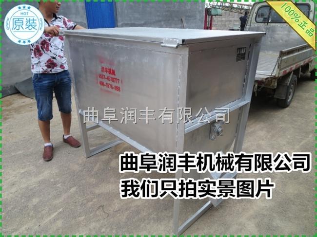 5吨饲料搅拌机 高修混合搅拌机 鸡饲料混合搅拌机
