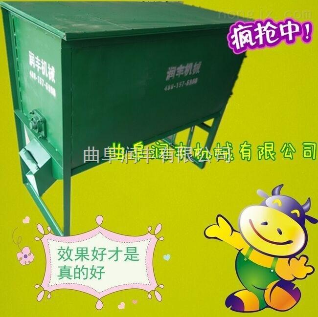 RF JB-4-草粉混料搅拌机 草粉加工搅拌机 物料混合机