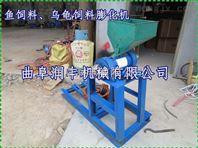 青蛙饲养膨化机 虾饲料膨化机 饲料加工设备