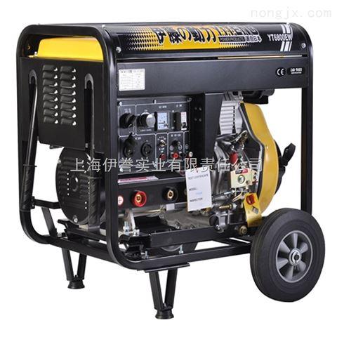 伊藤柴油发电电焊一体机