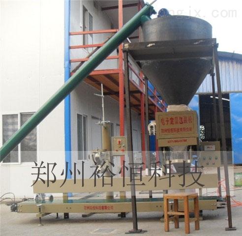 石膏粉包装机干粉砂浆自动定量装包机腻子粉定量称重装袋机