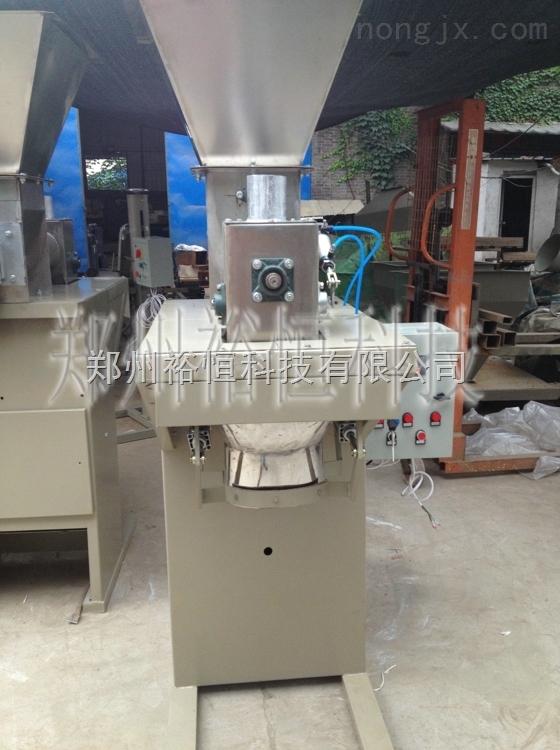 干粉自动称重包装机50公斤 水泥石灰装袋机