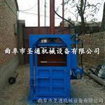 ST-D10耐磨易拉罐打包机 加压不反弹液压打包机