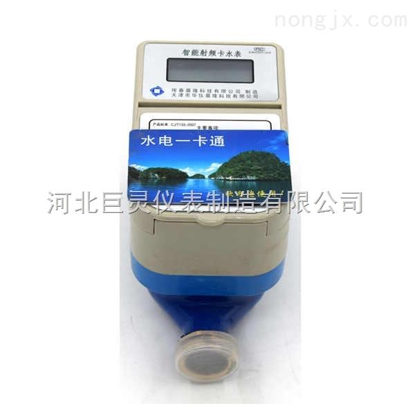 北京高精度不锈钢水表