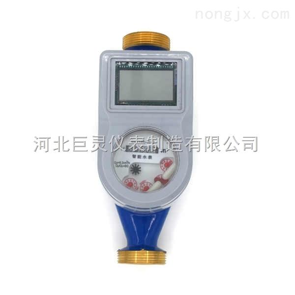 宁夏工业韦根电子水表
