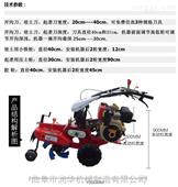 柴油大功率开沟机价格 旋耕机 自走式开沟培土机