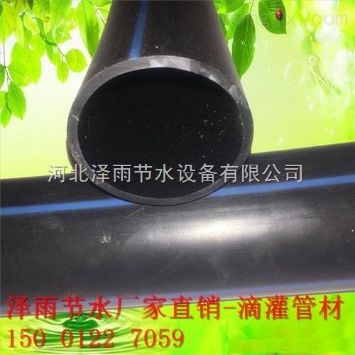 凌海市低价出售抗紫外线农业滴灌管 抗老化耐酸碱农业滴灌管辽宁省大优惠