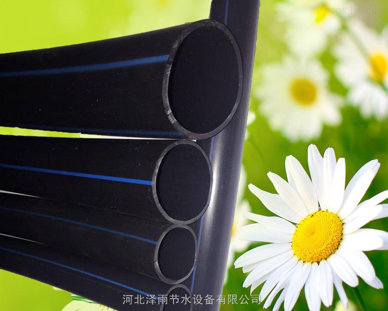 安徽省毫州市农业滴灌管灌溉管优质滴灌管材厂家