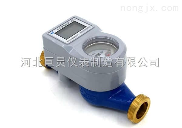 杭州家用智能电子水表