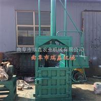 庆云县编织袋打包机 小型编织袋打包机