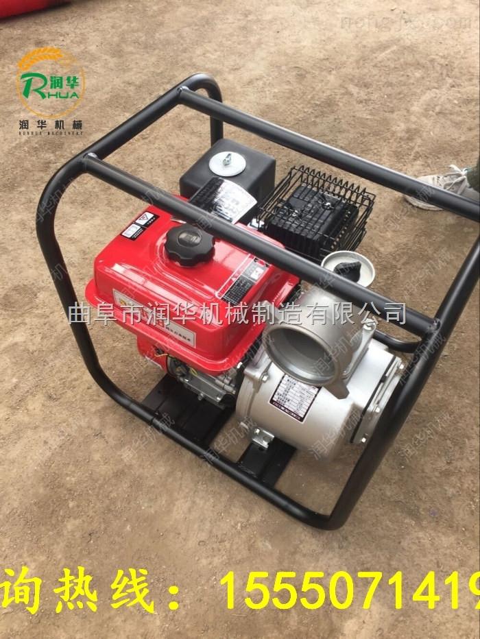 排污汽油泵 多功能汽油抽吸泵批发零售