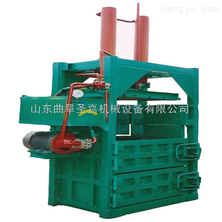 齐全-河南全自动液压打包机代理商 服装液压打包机厂家