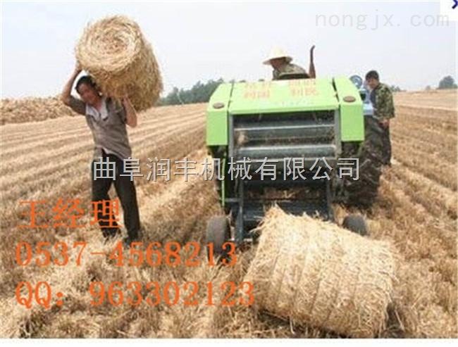 rf-dkj-青贮打捆一体机 玉米秸秆打捆机