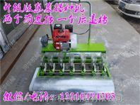 微耕机带动五行蔬菜播种机 菠菜油菜多用手推播种机