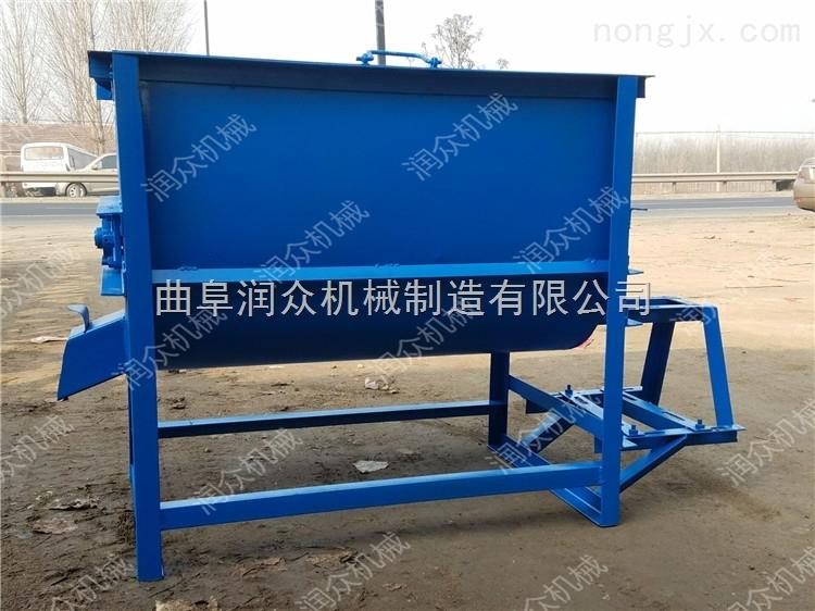 RZ-WJ-1-厂家供应肥料草粉饲料混料搅拌机