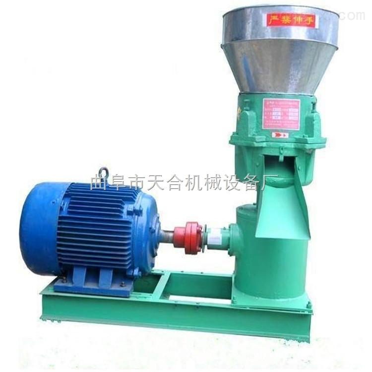 大型節能秸稈顆粒機生產顆粒飼料烘干機 顆粒飼料干燥機