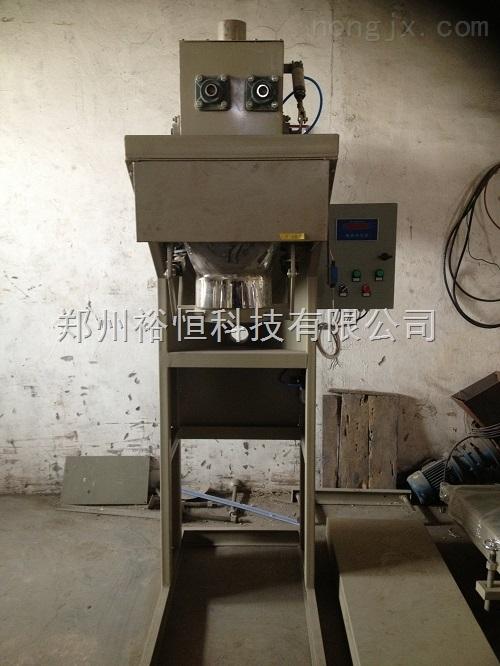 面粉粉剂包装机