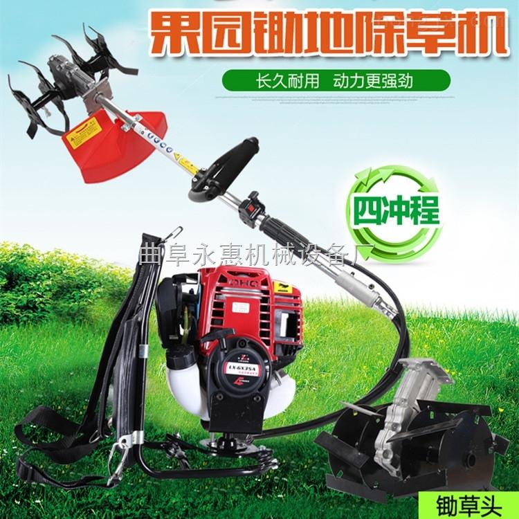 汽油背负式除草机果园除草机价格,小型背负式中耕除草机
