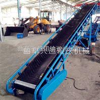 袋装玉米装车用皮带机定制爬坡式粮食输送机