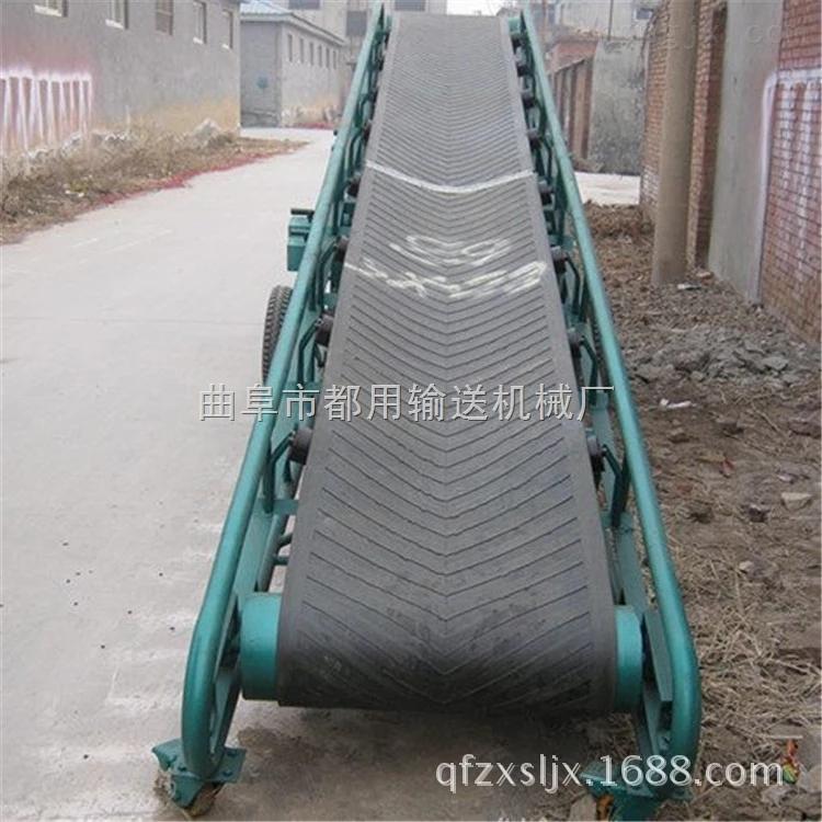 可调速袋装水泥装车输送机,可升降传送机
