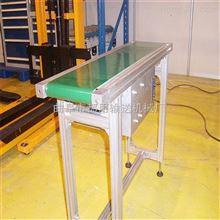 帶寬500鋁型材PVC帶式輸送機,車間食品包裝流水線