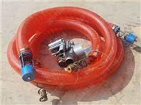 提升吸粮机厂家 螺旋提升机 软管吸粮机
