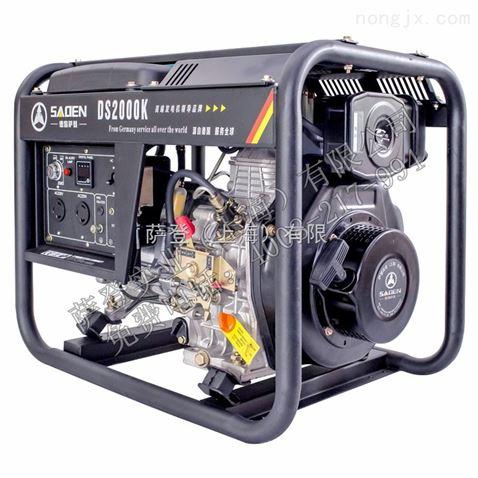 ds9000k-9kw电启动220v开架式应急用柴油发电机品牌