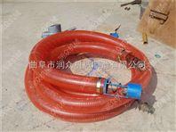 软管吸粮机 可弯曲的吸粮机 长距离的吸粮机
