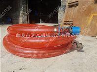 车载绞龙吸粮机 软管螺旋式抽粮机 小型饲料化肥输送机