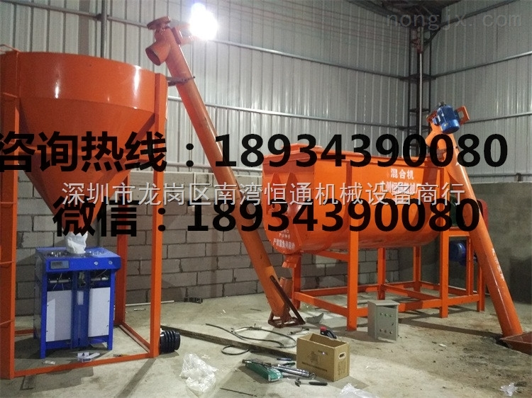 广州茂名哪里有卖卧式干粉搅拌机