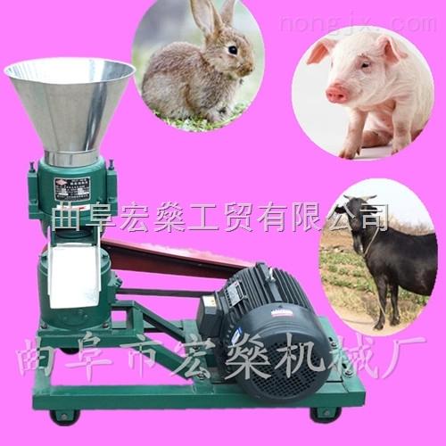 羊饲料颗粒机 小型猪饲料颗粒机 家用养殖颗粒机