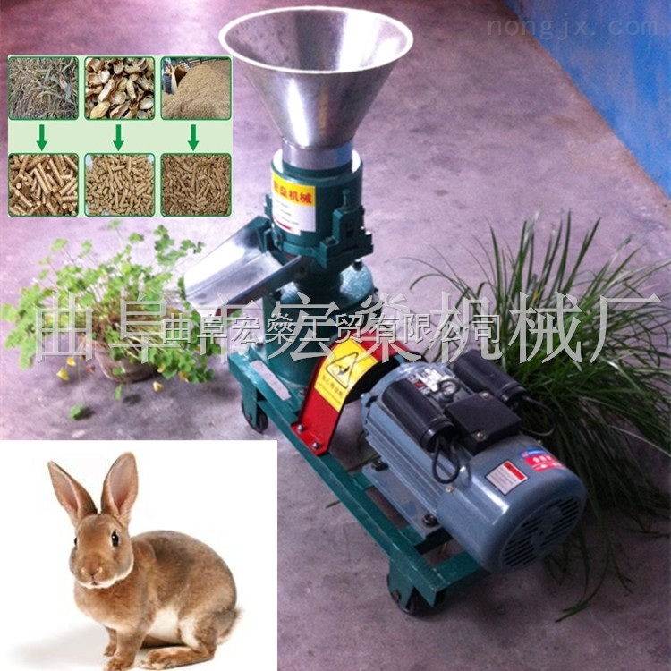 鄂尔多斯颗粒饲料机 兔子饲料颗粒机 小型饲料制粒机