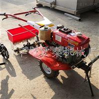 农用手扶小型旋耕机