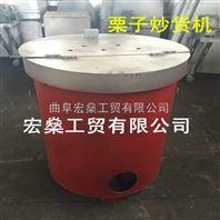 长顺县巴西栗收获烘干机 碧根果加工全自动炒货机