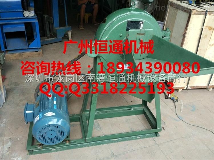 广东番禺区三项电玉米粉碎机,高效药材粮食磨粉机,三相电茶叶粉碎机打粉机