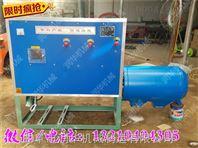 专业生产玉米制糁机 玉米糁磨面一体机