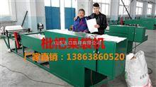 GDJ-D-P1新型枇杷果袋机