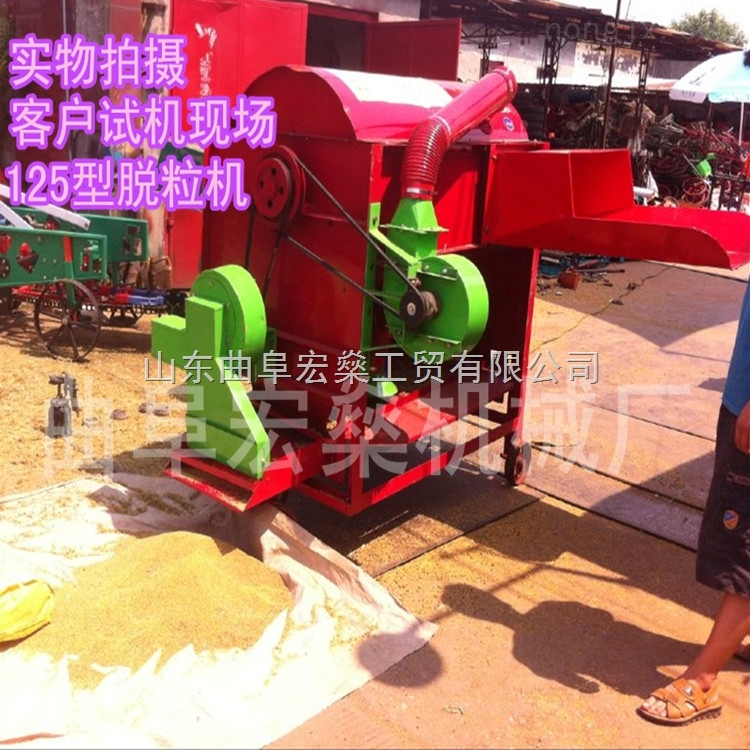 稻谷脱粒机图片 农用谷子大豆去壳机