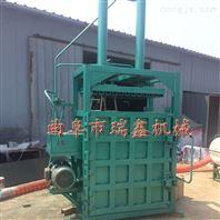 塑料薄膜打包机参数 30吨液压废纸打包机