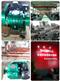 XLSR50-200--罗茨风机参数辽宁省鞍山市高压防腐防爆三叶罗茨鼓风机型号