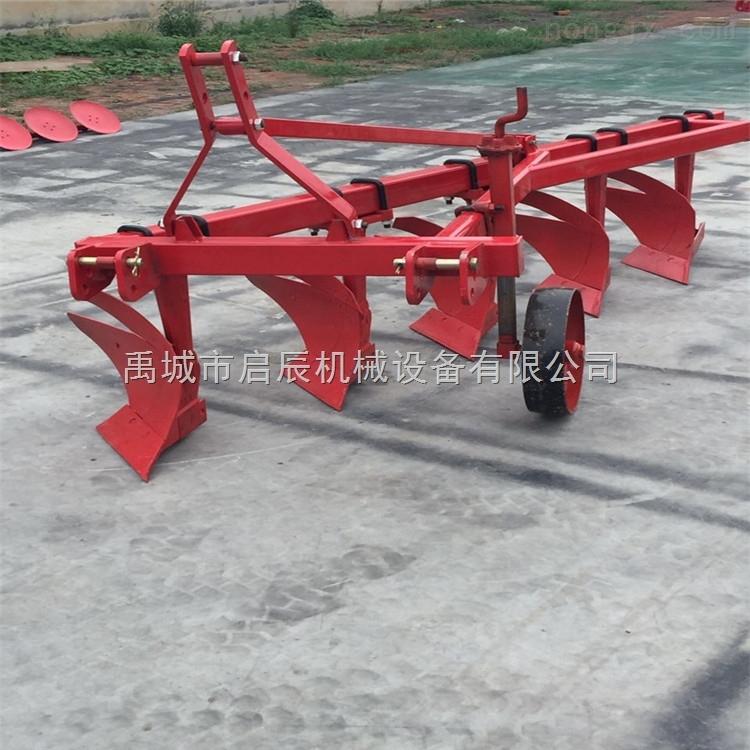 五铧犁525铧犁拖拉机带的铧式犁耕地机翻整土地机械