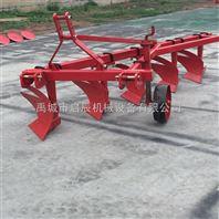 辰阳直销耕地专用铧犁翻地犁耕地犁农田耕整机械配套各种拖拉机