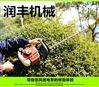 茶树修剪绿篱机 新款修剪绿篱机 冬青修剪机