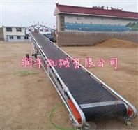 倾角皮带输送机型号 戴斯输送机规格 皮带机