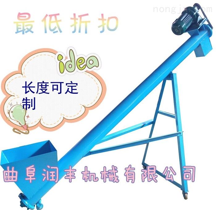 链板提升机价格垂直倾角使用螺旋上料机