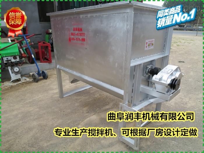 饲料搅拌机价格 养殖饲料混料机